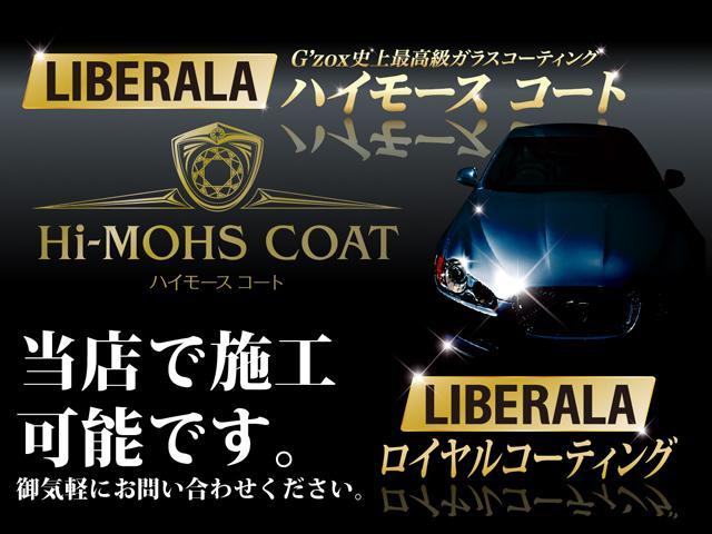 「ランドローバー」「ランドローバー ディスカバリースポーツ」「SUV・クロカン」「福島県」の中古車64