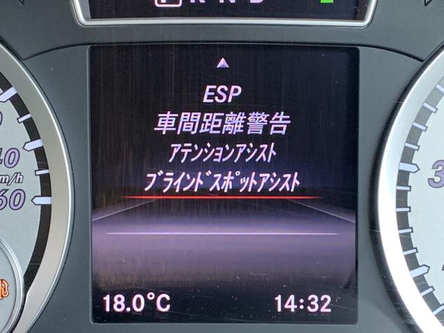 「メルセデスベンツ」「Mクラス」「コンパクトカー」「福島県」の中古車36