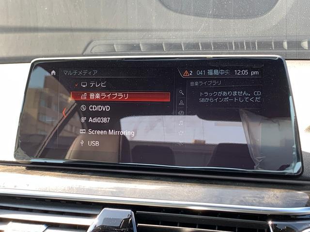 「BMW」「BMW」「セダン」「福島県」の中古車38