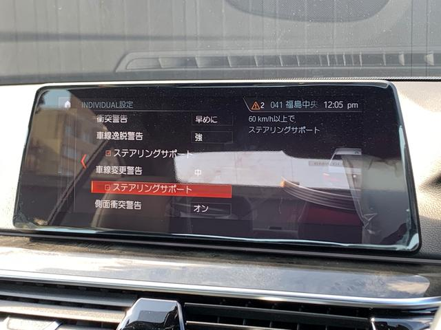 「BMW」「BMW」「セダン」「福島県」の中古車39
