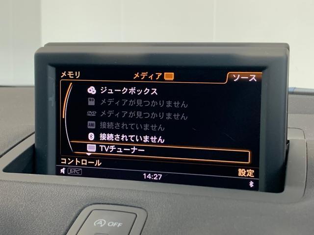 「アウディ」「A1スポーツバック」「コンパクトカー」「福島県」の中古車33