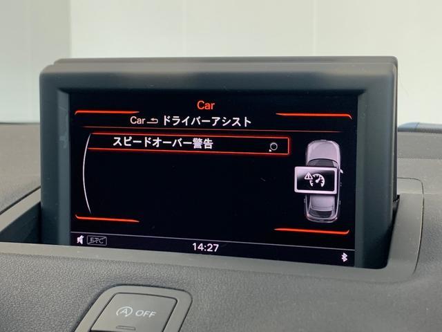 「アウディ」「A1スポーツバック」「コンパクトカー」「福島県」の中古車34