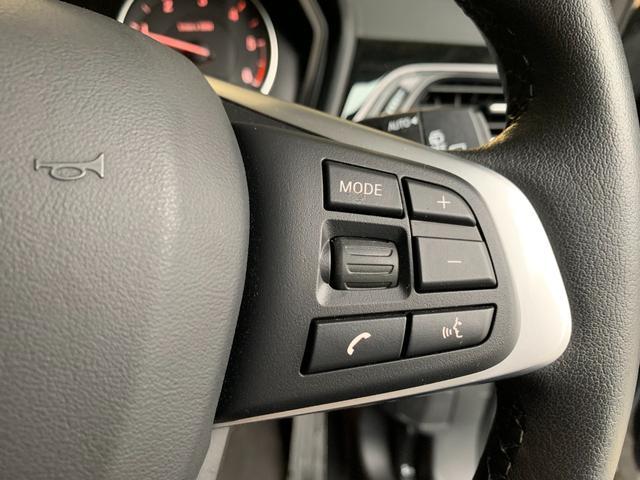 xDrive 18d xライン ACC インテリSFT 衝突軽減B レーンアシスト 純正ナビ Bカメラ ヘッドアップディスプレイ ハーフレザーシート シートヒーター 純正18インチAW ルーフレール ミラーETC LEDライト(29枚目)