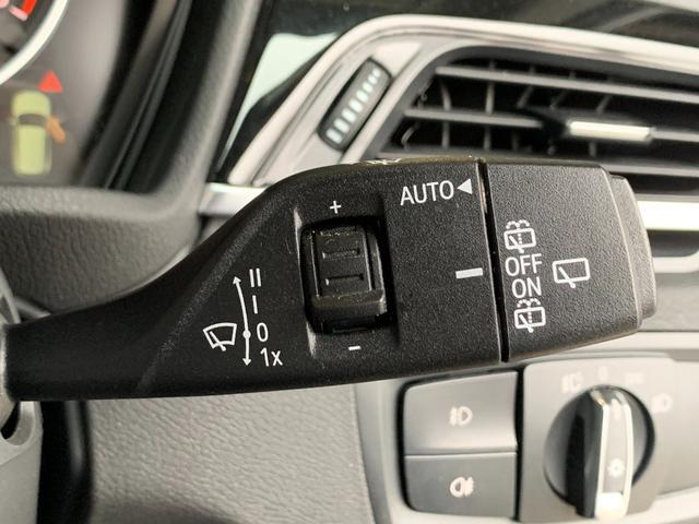 xDrive 18d xライン ACC インテリSFT 衝突軽減B レーンアシスト 純正ナビ Bカメラ ヘッドアップディスプレイ ハーフレザーシート シートヒーター 純正18インチAW ルーフレール ミラーETC LEDライト(30枚目)