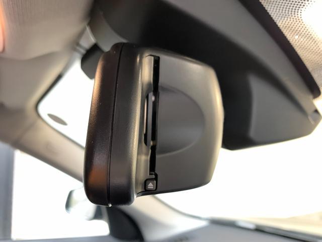 xDrive 18d xライン ACC インテリSFT 衝突軽減B レーンアシスト 純正ナビ Bカメラ ヘッドアップディスプレイ ハーフレザーシート シートヒーター 純正18インチAW ルーフレール ミラーETC LEDライト(32枚目)