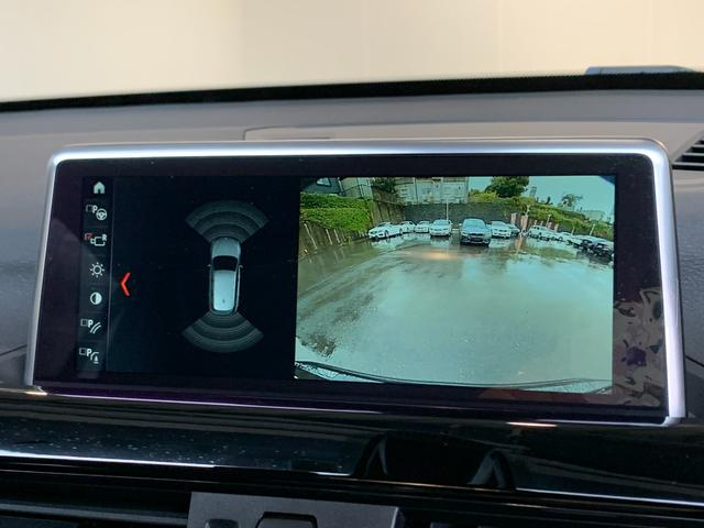 xDrive 18d xライン ACC インテリSFT 衝突軽減B レーンアシスト 純正ナビ Bカメラ ヘッドアップディスプレイ ハーフレザーシート シートヒーター 純正18インチAW ルーフレール ミラーETC LEDライト(34枚目)