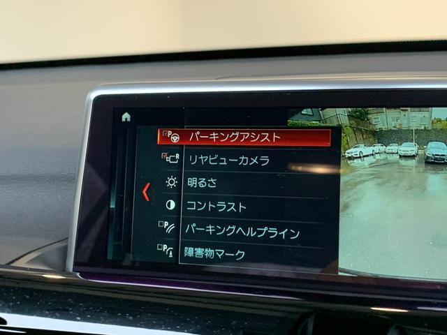 xDrive 18d xライン ACC インテリSFT 衝突軽減B レーンアシスト 純正ナビ Bカメラ ヘッドアップディスプレイ ハーフレザーシート シートヒーター 純正18インチAW ルーフレール ミラーETC LEDライト(35枚目)