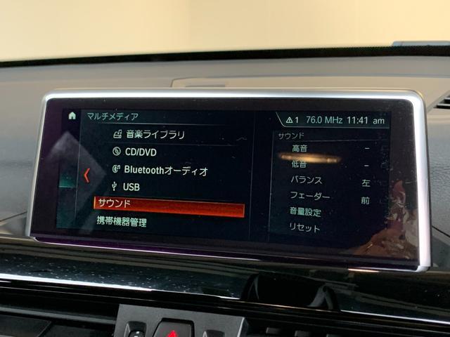 xDrive 18d xライン ACC インテリSFT 衝突軽減B レーンアシスト 純正ナビ Bカメラ ヘッドアップディスプレイ ハーフレザーシート シートヒーター 純正18インチAW ルーフレール ミラーETC LEDライト(36枚目)