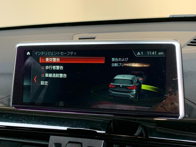 xDrive 18d xライン ACC インテリSFT 衝突軽減B レーンアシスト 純正ナビ Bカメラ ヘッドアップディスプレイ ハーフレザーシート シートヒーター 純正18インチAW ルーフレール ミラーETC LEDライト(37枚目)