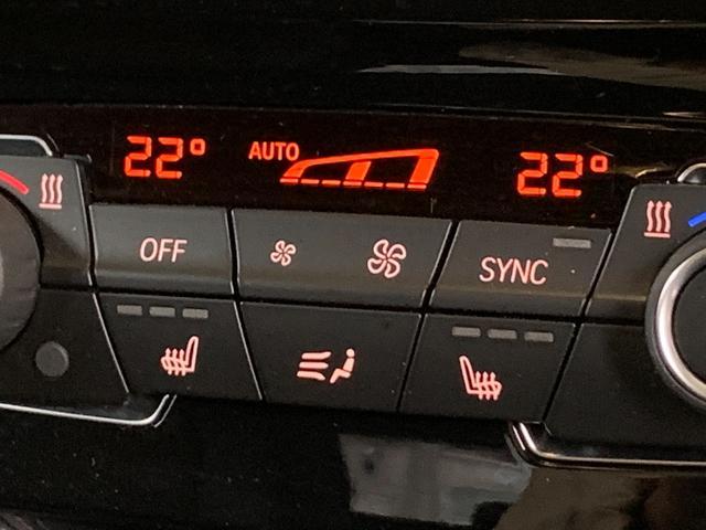 xDrive 18d xライン ACC インテリSFT 衝突軽減B レーンアシスト 純正ナビ Bカメラ ヘッドアップディスプレイ ハーフレザーシート シートヒーター 純正18インチAW ルーフレール ミラーETC LEDライト(39枚目)
