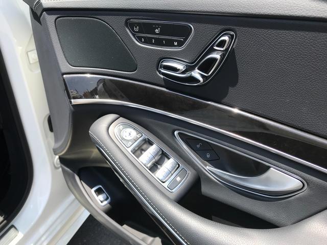 S300h AMGライン ディストロニックプラス 衝突軽減B レーンキープA BSM 黒革シート サンルーフ ヘッドアップディスプレイ 純正ナビTV 360°カメラ パフュームアトマイザー 純正19インチAW(12枚目)