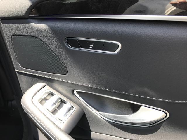 S300h AMGライン ディストロニックプラス 衝突軽減B レーンキープA BSM 黒革シート サンルーフ ヘッドアップディスプレイ 純正ナビTV 360°カメラ パフュームアトマイザー 純正19インチAW(19枚目)