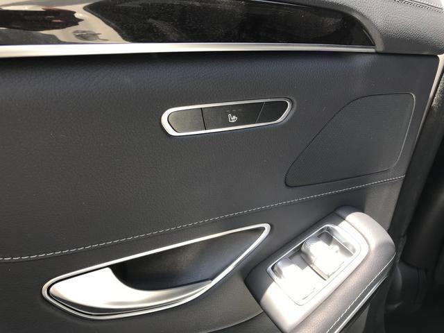 S300h AMGライン ディストロニックプラス 衝突軽減B レーンキープA BSM 黒革シート サンルーフ ヘッドアップディスプレイ 純正ナビTV 360°カメラ パフュームアトマイザー 純正19インチAW(28枚目)