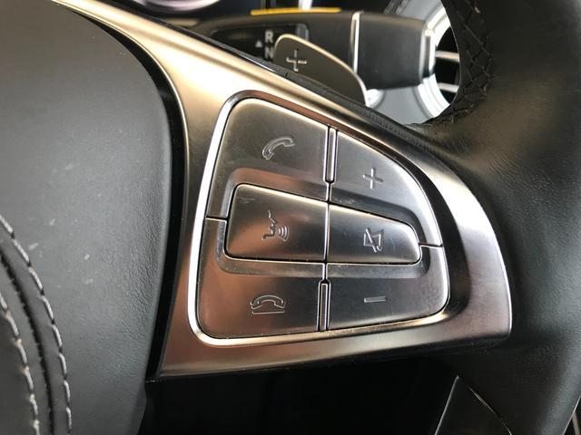 S300h AMGライン ディストロニックプラス 衝突軽減B レーンキープA BSM 黒革シート サンルーフ ヘッドアップディスプレイ 純正ナビTV 360°カメラ パフュームアトマイザー 純正19インチAW(37枚目)