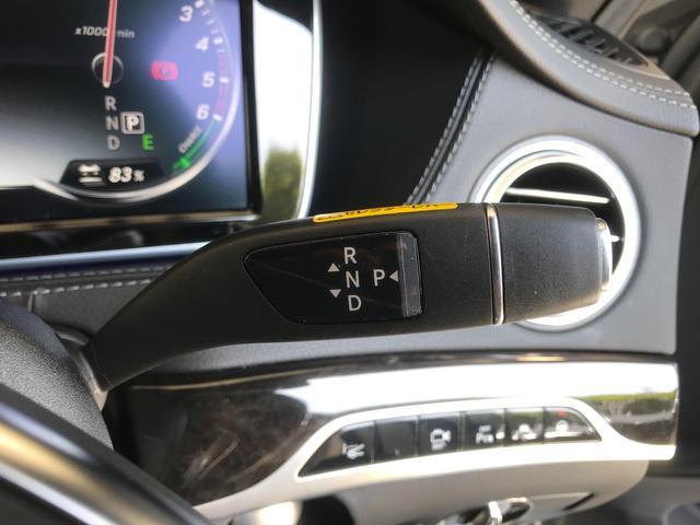 S300h AMGライン ディストロニックプラス 衝突軽減B レーンキープA BSM 黒革シート サンルーフ ヘッドアップディスプレイ 純正ナビTV 360°カメラ パフュームアトマイザー 純正19インチAW(38枚目)