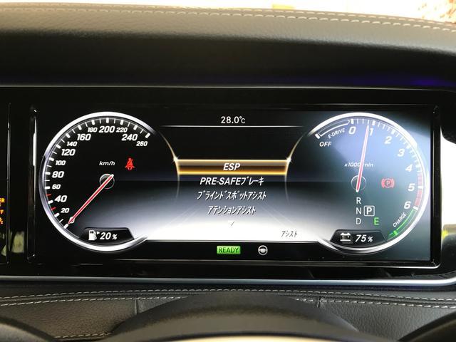 S300h AMGライン ディストロニックプラス 衝突軽減B レーンキープA BSM 黒革シート サンルーフ ヘッドアップディスプレイ 純正ナビTV 360°カメラ パフュームアトマイザー 純正19インチAW(41枚目)