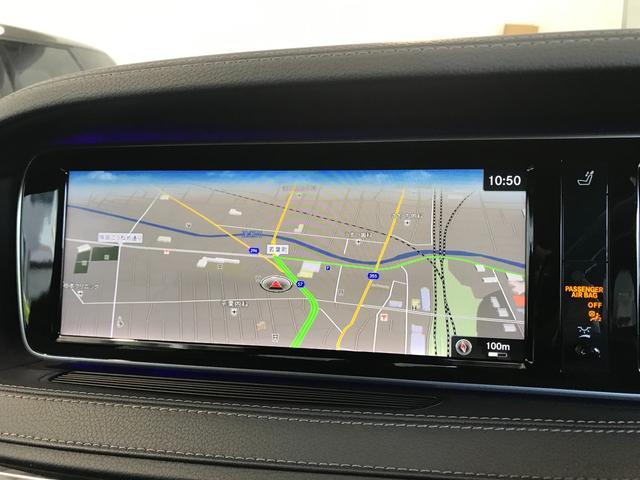 S300h AMGライン ディストロニックプラス 衝突軽減B レーンキープA BSM 黒革シート サンルーフ ヘッドアップディスプレイ 純正ナビTV 360°カメラ パフュームアトマイザー 純正19インチAW(44枚目)