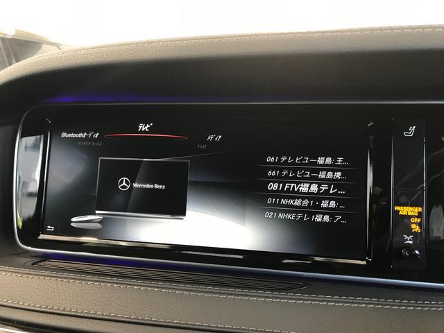 S300h AMGライン ディストロニックプラス 衝突軽減B レーンキープA BSM 黒革シート サンルーフ ヘッドアップディスプレイ 純正ナビTV 360°カメラ パフュームアトマイザー 純正19インチAW(47枚目)