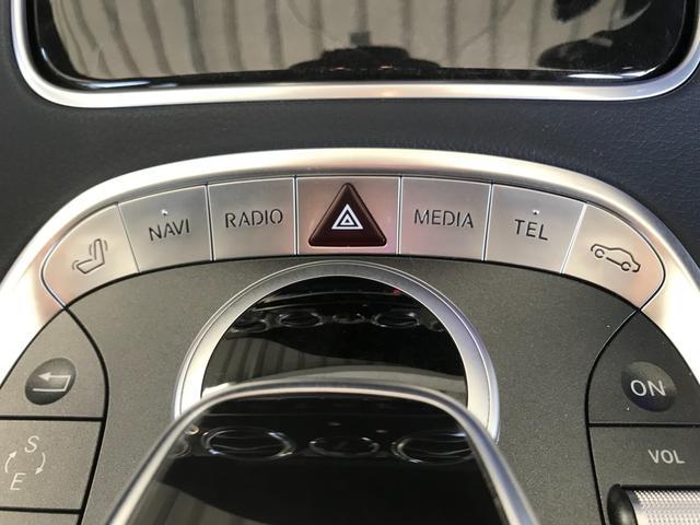 S300h AMGライン ディストロニックプラス 衝突軽減B レーンキープA BSM 黒革シート サンルーフ ヘッドアップディスプレイ 純正ナビTV 360°カメラ パフュームアトマイザー 純正19インチAW(54枚目)