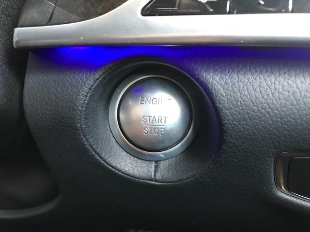 S300h AMGライン ディストロニックプラス 衝突軽減B レーンキープA BSM 黒革シート サンルーフ ヘッドアップディスプレイ 純正ナビTV 360°カメラ パフュームアトマイザー 純正19インチAW(59枚目)