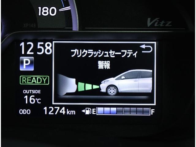 ☆車衝突回避支援システムが安全運転を多面的にサポートしてくれます。