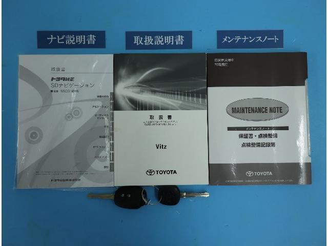 ☆車両、ナビ取扱説明書&整備記録簿&ワイヤレスキー、スペアキーが揃っています。