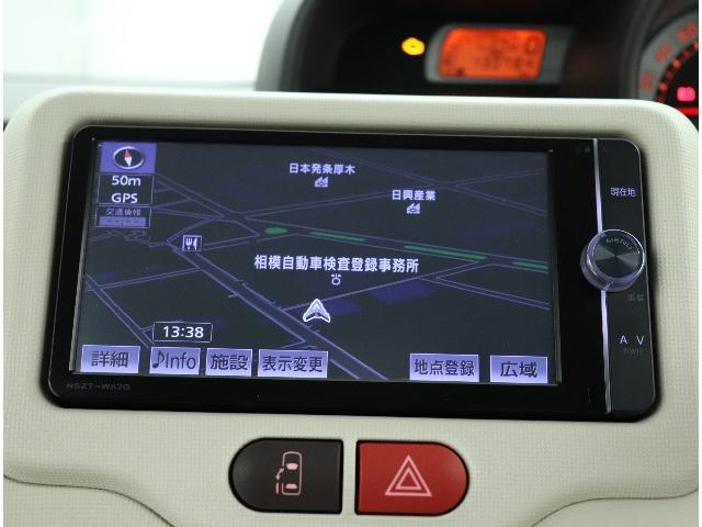 G SDナビ フルセグ バックカメラ ETC HID(6枚目)