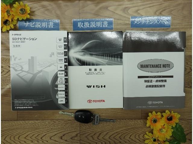 X メモリーナビ バックカメラ ETC ワンオーナー(19枚目)