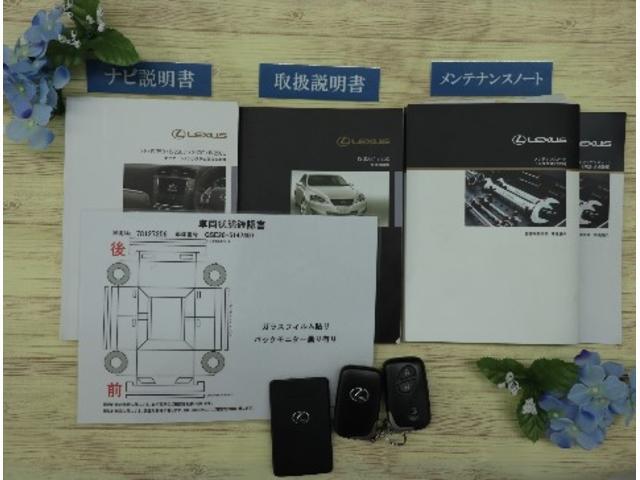 「レクサス」「IS」「セダン」「神奈川県」の中古車20