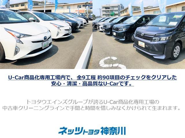 「レクサス」「IS」「セダン」「神奈川県」の中古車22