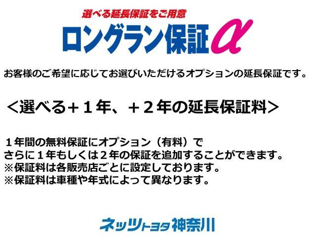「レクサス」「IS」「セダン」「神奈川県」の中古車31