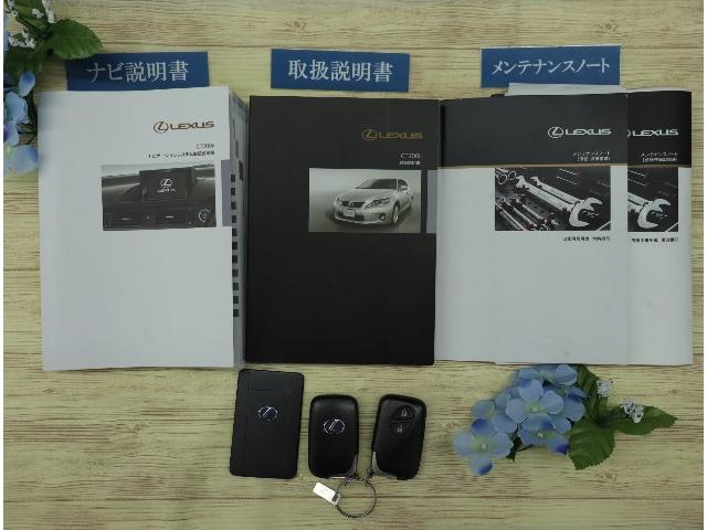 「レクサス」「CT」「コンパクトカー」「神奈川県」の中古車20