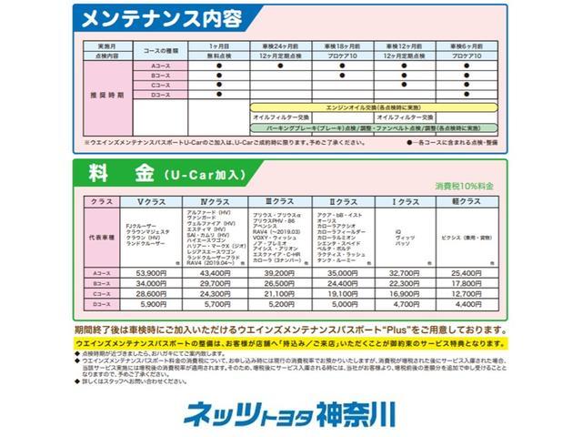 「レクサス」「CT」「コンパクトカー」「神奈川県」の中古車34