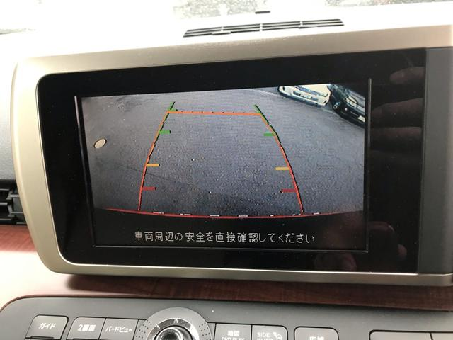 Vエアロ ナビ バックカメラ スマートキー 両側電動スライド(13枚目)