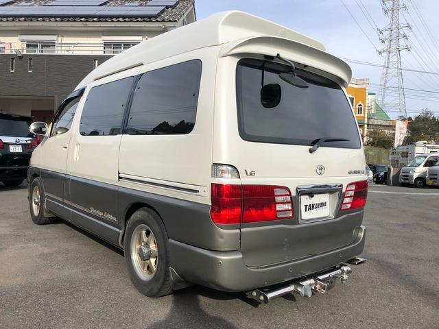 「トヨタ」「グランドハイエース」「ミニバン・ワンボックス」「千葉県」の中古車9