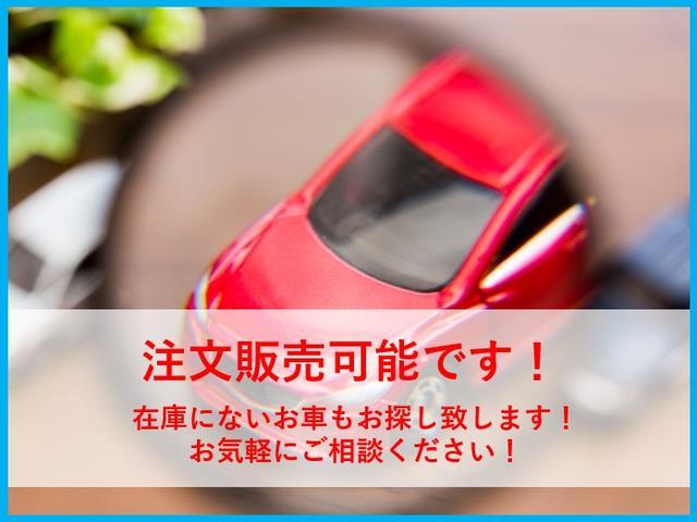 【注文販売可能です!】在庫にないお車もお探し致します!お気軽にご相談ください!