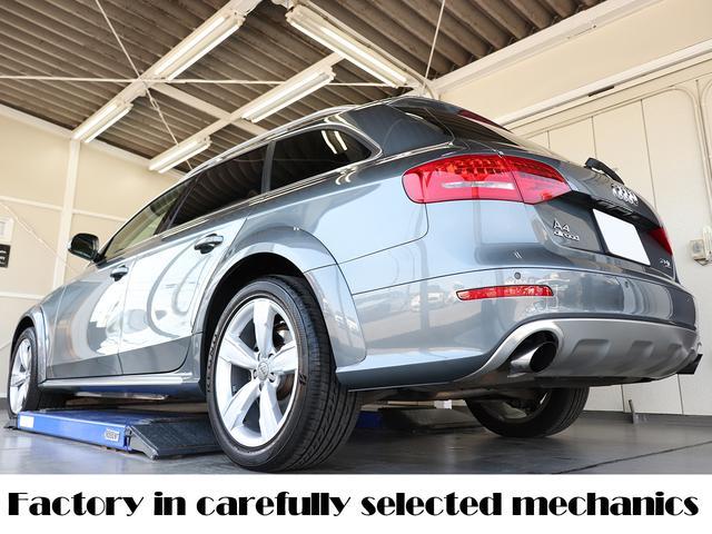 対策部品の販売も始めました!当社で納車時のみに施工していた施工方法、部品、マニュアル等のみの販売もしております。お乗りの車で弱点等にお悩みの方、高額修理にご不安な方、是非お問い合わせ下さい!