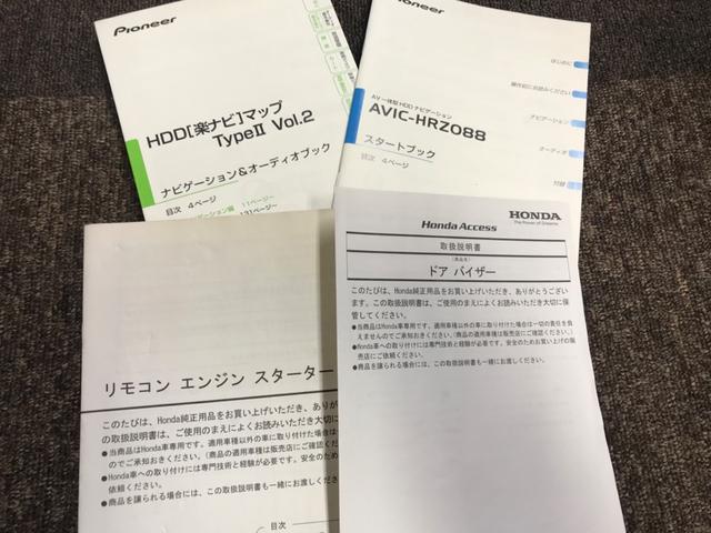 「ホンダ」「オデッセイ」「ミニバン・ワンボックス」「埼玉県」の中古車66