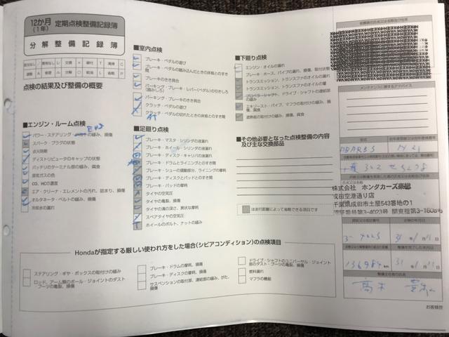 「ホンダ」「オデッセイ」「ミニバン・ワンボックス」「埼玉県」の中古車67