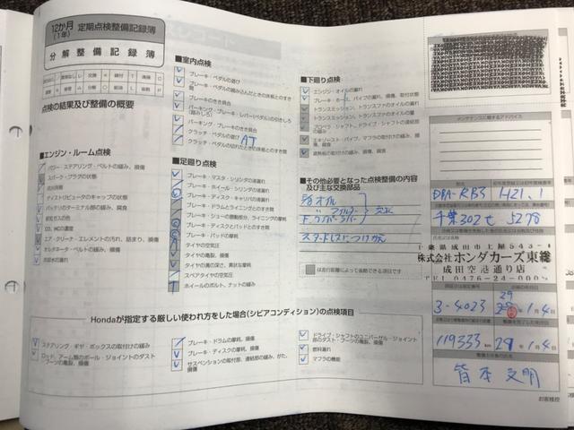 「ホンダ」「オデッセイ」「ミニバン・ワンボックス」「埼玉県」の中古車69