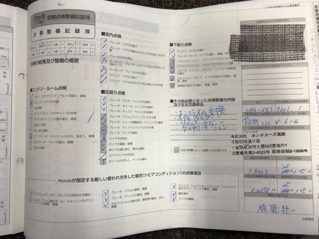 「ホンダ」「オデッセイ」「ミニバン・ワンボックス」「埼玉県」の中古車73
