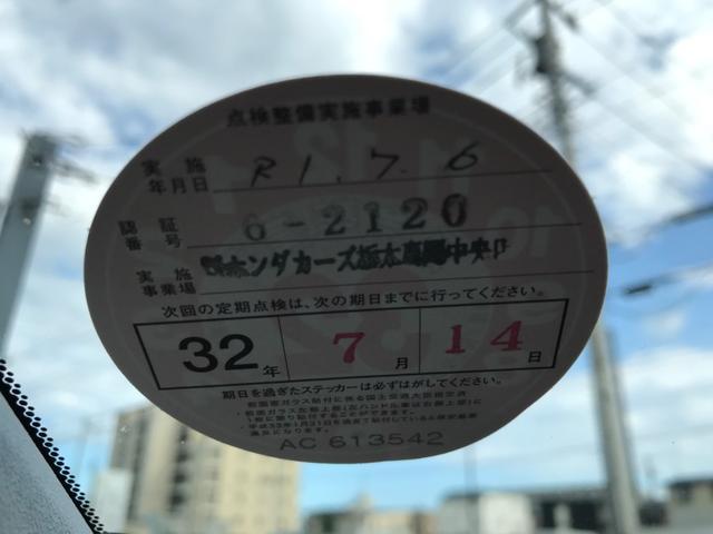 「ホンダ」「ステップワゴン」「ミニバン・ワンボックス」「埼玉県」の中古車66