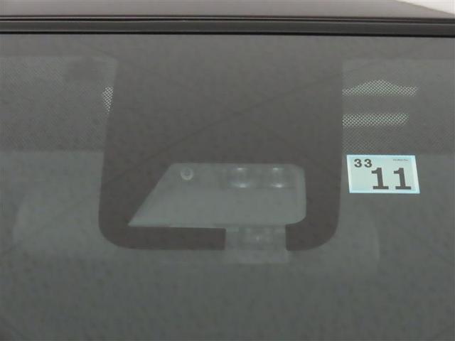 F セーフティーエディションII 衝突被害軽減システム フルセグ DVD再生 バックカメラ LEDヘッドランプ ワンオーナー スマートキー 盗難防止装置 キーレス ETC 横滑り防止機能 記録簿 乗車定員5人 アイドリングストップ(6枚目)