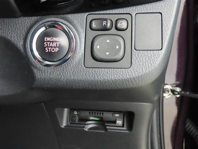 F セーフティーエディションII 衝突被害軽減システム フルセグ DVD再生 バックカメラ LEDヘッドランプ ワンオーナー スマートキー 盗難防止装置 キーレス ETC 横滑り防止機能 記録簿 乗車定員5人 アイドリングストップ(13枚目)