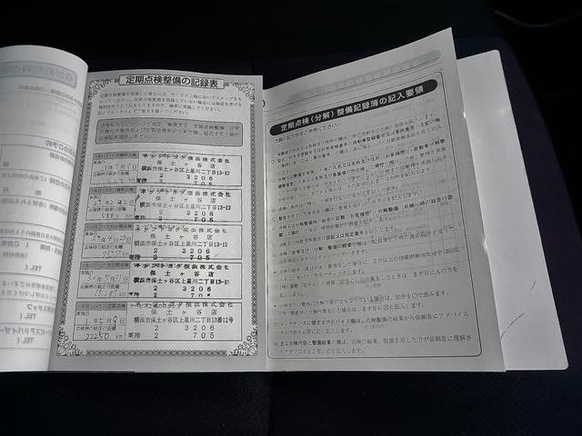 1.8S 純正ナビBカメラETCスマートキ-ワンオ-ナ-(20枚目)