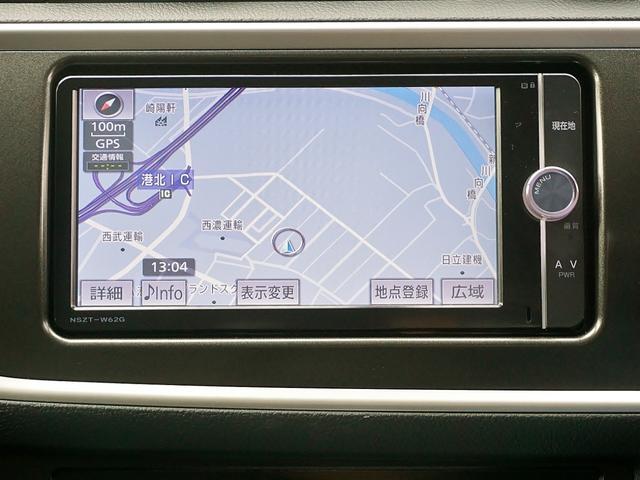 「トヨタ」「オーリス」「コンパクトカー」「神奈川県」の中古車9
