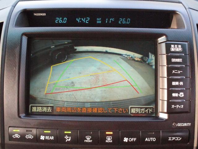 AX Gセレクション 本革パワーシート 純正HDDナビ FSBカメラ 社外22インチAW クリアランスソナー スマートキー ビルトインETC シートヒーター(35枚目)
