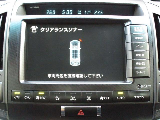 AX Gセレクション 本革パワーシート 純正HDDナビ FSBカメラ 社外22インチAW クリアランスソナー スマートキー ビルトインETC シートヒーター(36枚目)