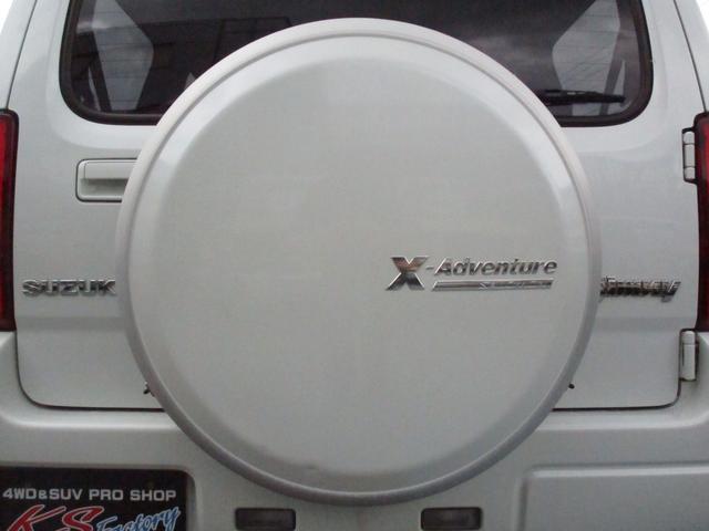 背面タイヤにはハードカバーを装着!専用ロゴも付いています♪