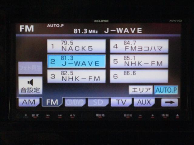 イクリプス製SDナビを装着!フルセグTVで運転中も視聴可能です☆